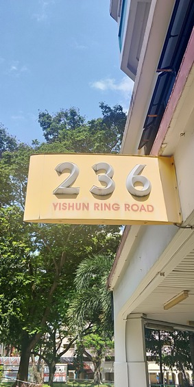 236 Yishun Ring Road