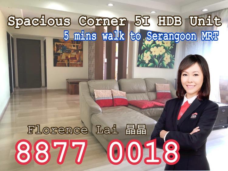 425 Serangoon Avenue 1
