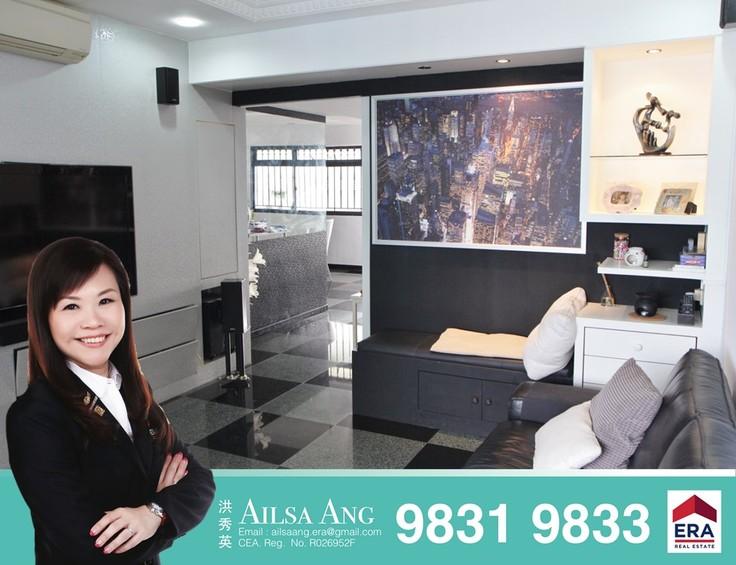 448 Choa Chu Kang Avenue 4