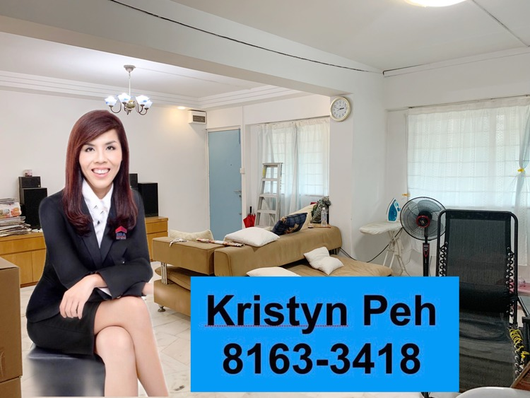 538 Serangoon North Avenue 4