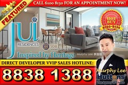Jui Residences photo thumbnail #23