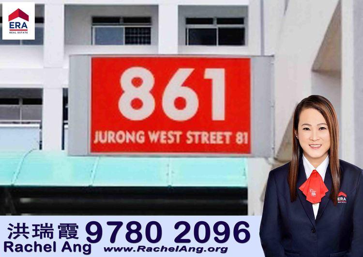 861 Jurong West Street 81