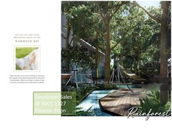 Daintree Residences photo thumbnail #5