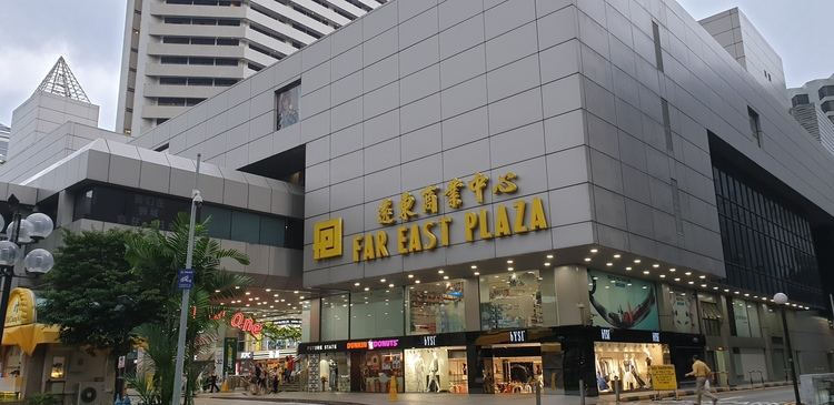 Far East Plaza