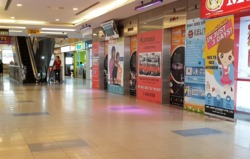 Katong Shopping Centre (retail) photo thumbnail #1