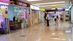 Katong Shopping Centre (retail) photo thumbnail #3