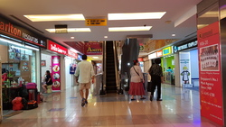Katong Shopping Centre (retail) photo thumbnail #5