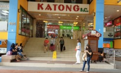Katong Shopping Centre (retail) photo thumbnail #6