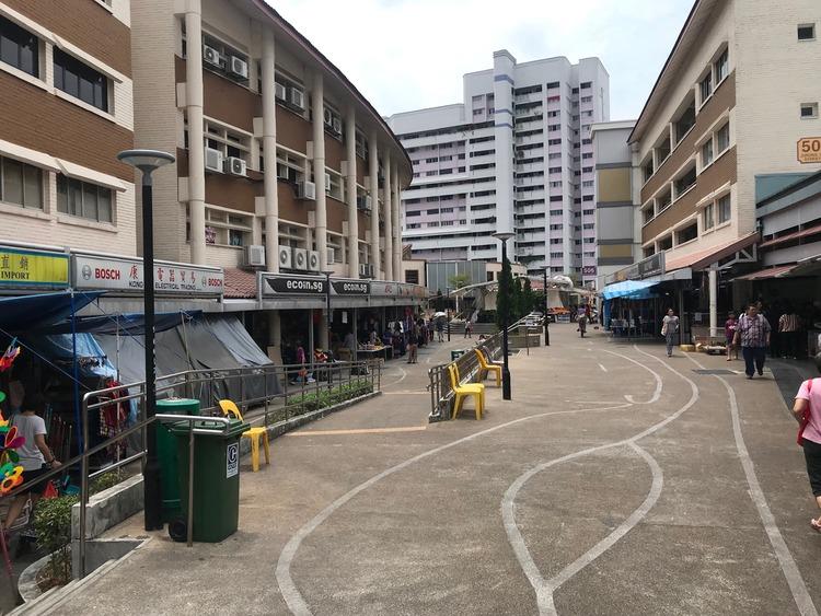 Jurong West Street 52