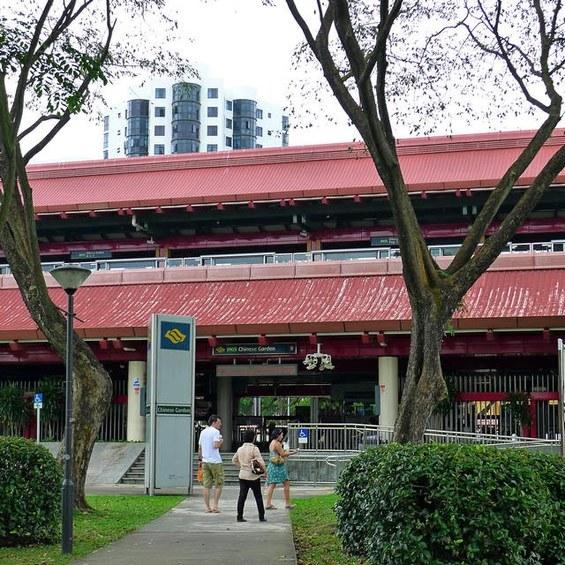Jurong East Street 31