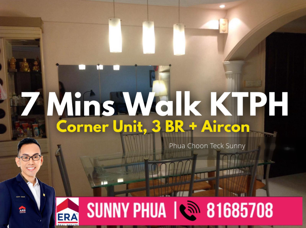 Yishun Avenue 4 listing thumbnail photo