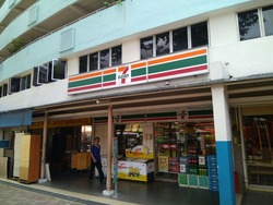 Jalan Bukit Merah photo thumbnail #14