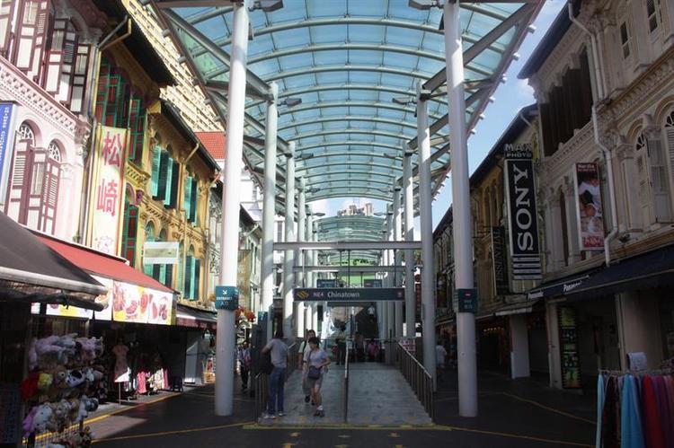 4 Sago Lane
