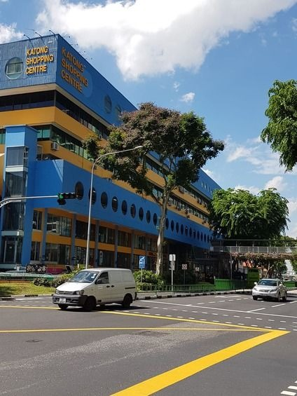 Katong Shopping Centre commercial project photo