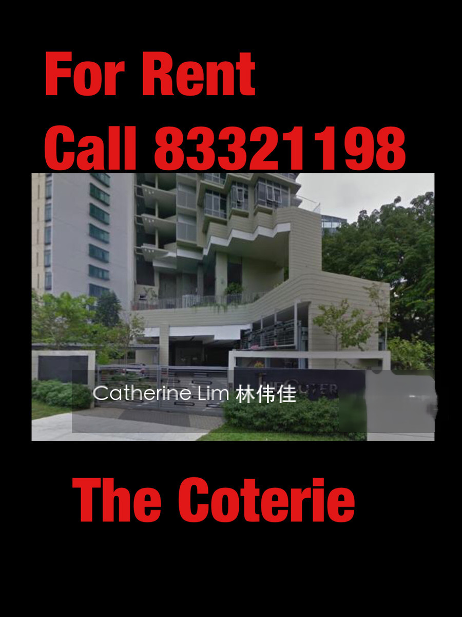 The Coterie @ Holland