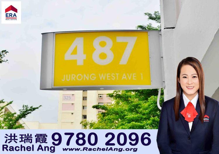 487 Jurong West Avenue 1