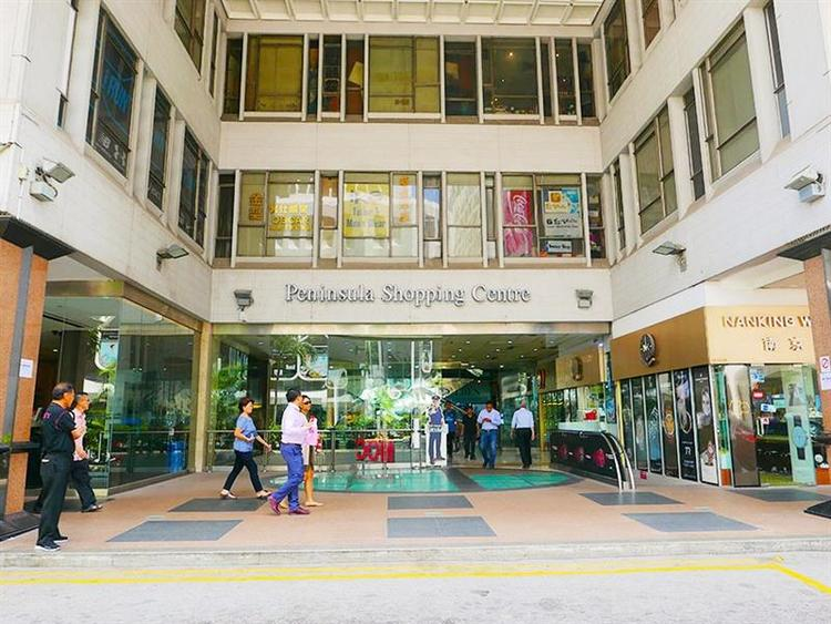 Peninsula Shopping Complex
