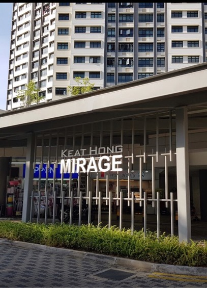 Keat Hong Mirage