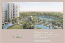 The Woodleigh Residences photo thumbnail #3