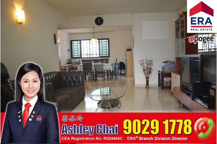 552 Bedok North Avenue 1