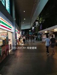 Orchard Plaza photo thumbnail #5