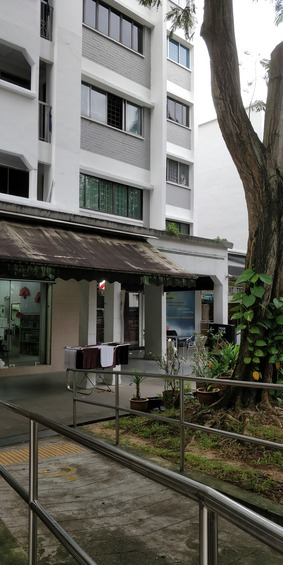 Bukit Batok Street 11