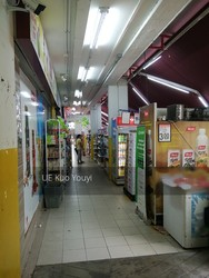 Clementi Avenue 5 photo thumbnail #3