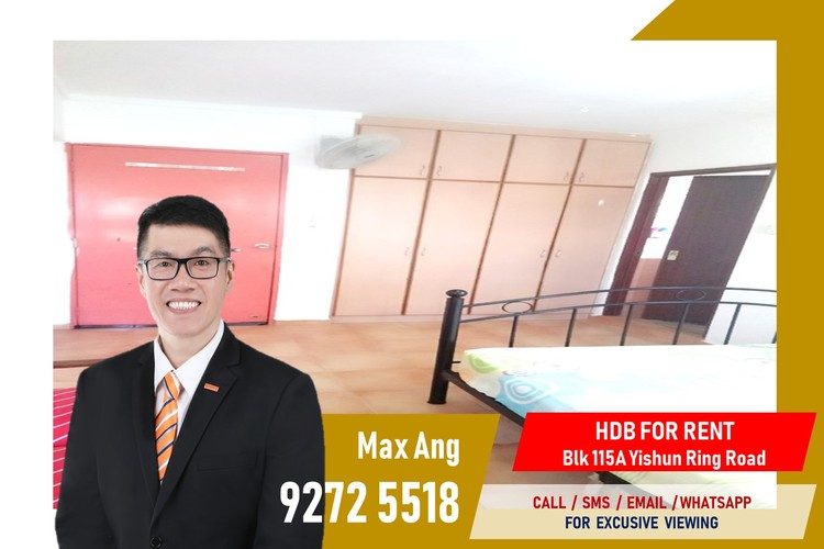 115A Yishun Ring Road