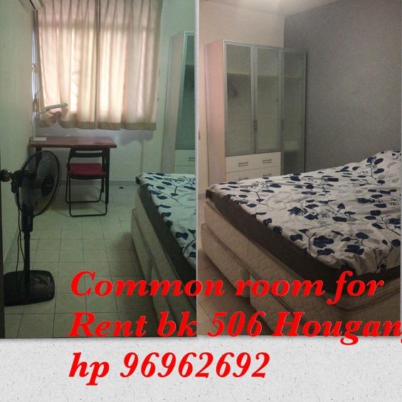 506 Hougang Avenue 8