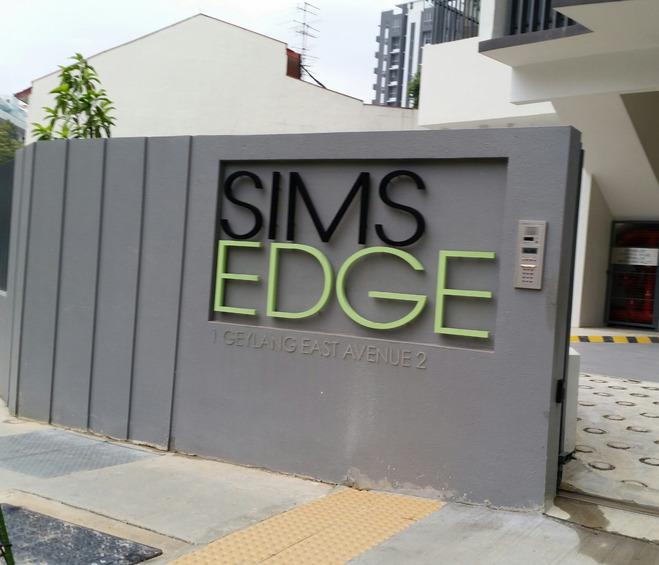 Sims Edge
