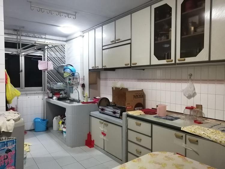 234 Choa Chu Kang Central