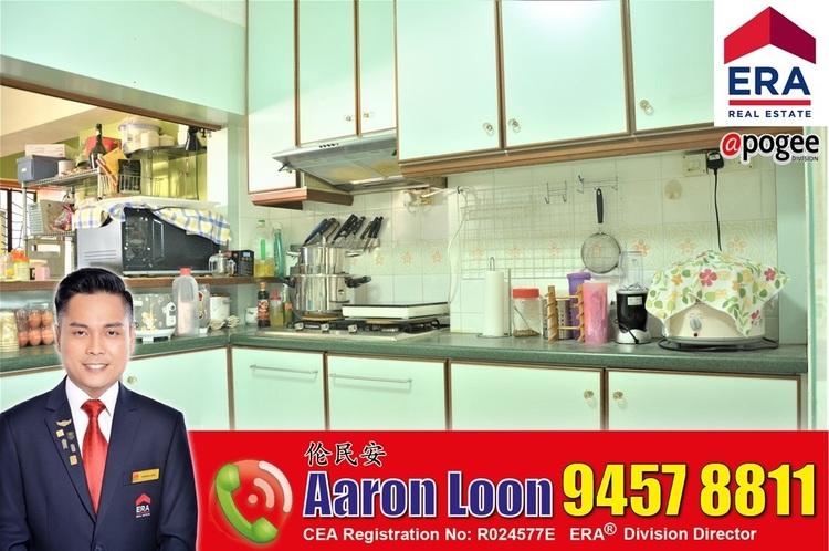 764 Pasir Ris Street 71