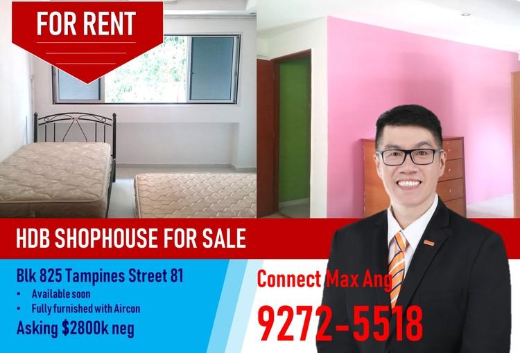 825 Tampines Street 81