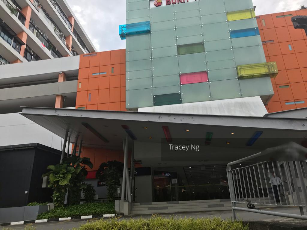 Bukit Timah Plaza / Sherwood Towers