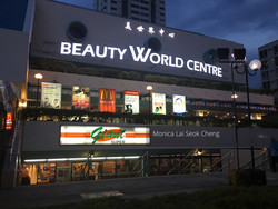Beauty World Centre photo thumbnail #8