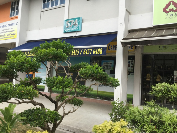 574 Ang Mo Kio Avenue 10