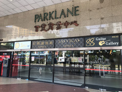 Parklane Shopping Mall photo thumbnail #9