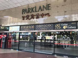 Parklane Shopping Mall photo thumbnail #14