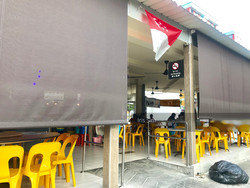 Tampines Street 81 photo thumbnail #4