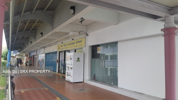 Ang Mo Kio Avenue 1 (D20), HDB Shop House #210016891