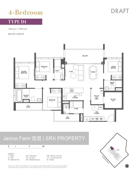 Pullman Residences Newton (D11), Apartment #210253171