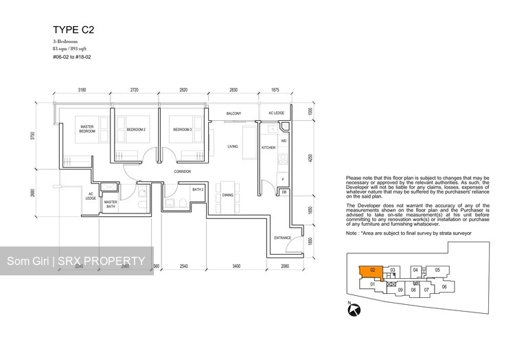 Jui Residences (D12), Apartment #210308761