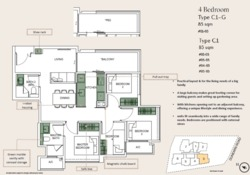 Dunearn 386 (D11), Apartment #210346221