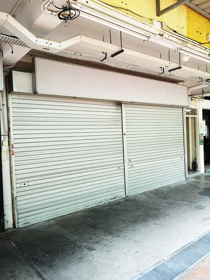 Bedok Shopping Complex