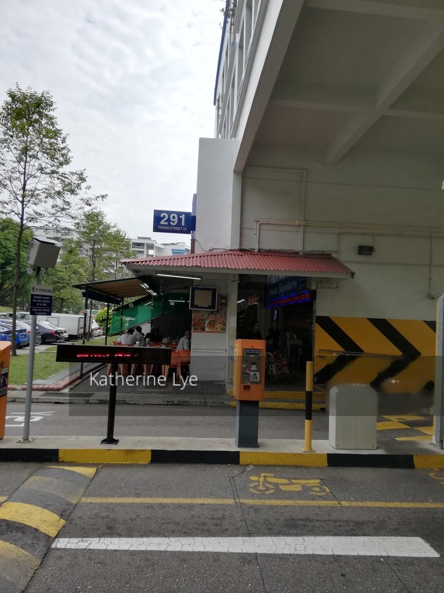 Yishun Street 22