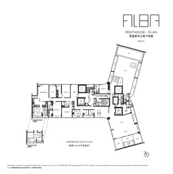 Alba (D9), Apartment #210744601