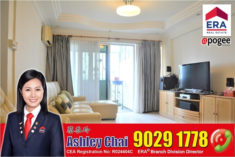780 Pasir Ris Street 71