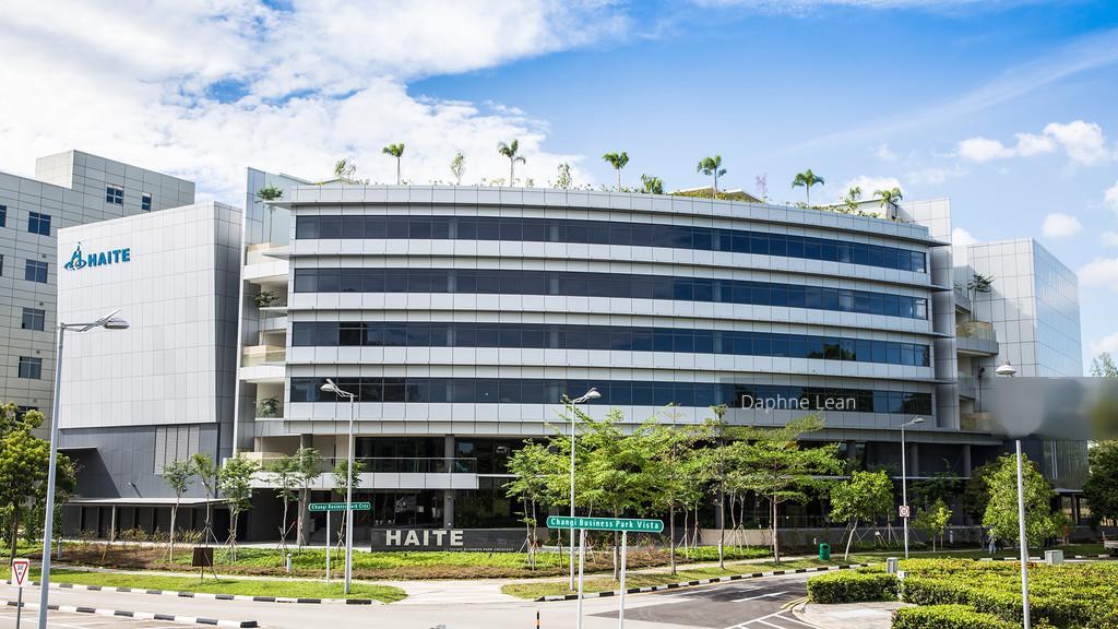Changi Business Park Crescent