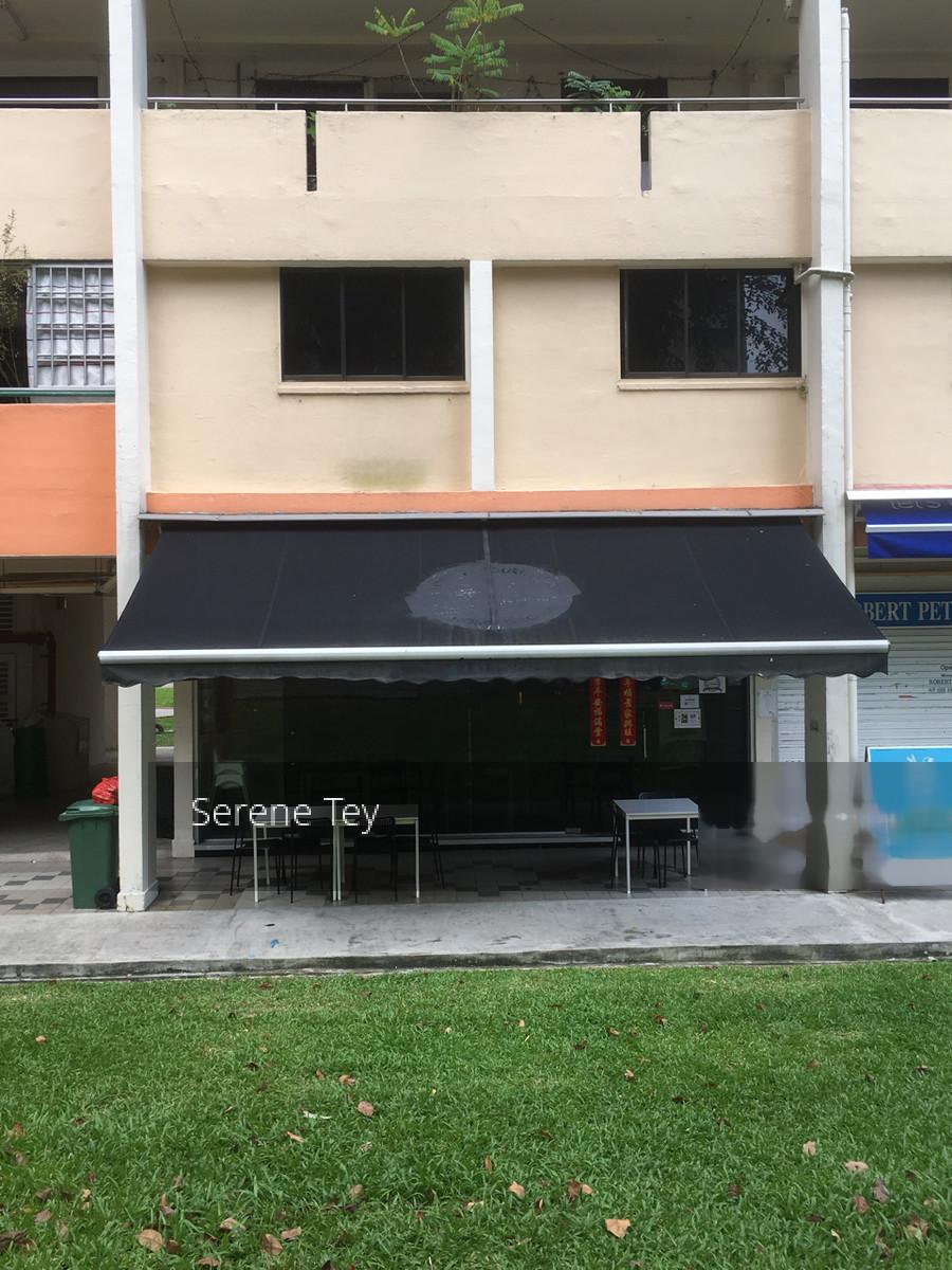 Ang Mo Kio Avenue 5