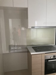 Hillion Residences (D23), Apartment #212273011